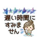 ナチュラルガール【夏の気づかい言葉】(個別スタンプ:37)