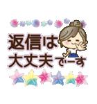 ナチュラルガール【夏の気づかい言葉】(個別スタンプ:38)