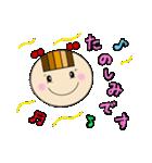 ちょこっとピコたん 2(個別スタンプ:01)