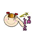 ちょこっとピコたん 2(個別スタンプ:02)
