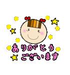 ちょこっとピコたん 2(個別スタンプ:03)