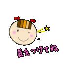 ちょこっとピコたん 2(個別スタンプ:04)