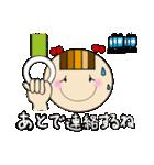 ちょこっとピコたん 2(個別スタンプ:05)