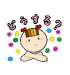 ちょこっとピコたん 2(個別スタンプ:07)