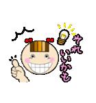 ちょこっとピコたん 2(個別スタンプ:08)