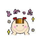 ちょこっとピコたん 2(個別スタンプ:09)
