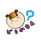 ちょこっとピコたん 2(個別スタンプ:11)