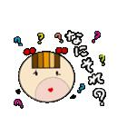 ちょこっとピコたん 2(個別スタンプ:20)