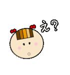 ちょこっとピコたん 2(個別スタンプ:22)