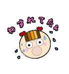 ちょこっとピコたん 2(個別スタンプ:26)