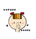 ちょこっとピコたん 2(個別スタンプ:38)