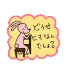 WanとBoo (Booスペシャル編)(個別スタンプ:01)