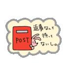 WanとBoo (Booスペシャル編)(個別スタンプ:03)