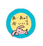 WanとBoo (Booスペシャル編)(個別スタンプ:04)