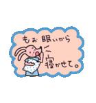 WanとBoo (Booスペシャル編)(個別スタンプ:05)
