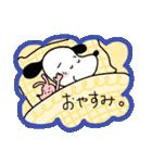 WanとBoo (Booスペシャル編)(個別スタンプ:06)