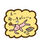 WanとBoo (Booスペシャル編)(個別スタンプ:07)