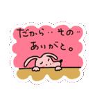 WanとBoo (Booスペシャル編)(個別スタンプ:10)