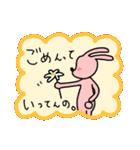 WanとBoo (Booスペシャル編)(個別スタンプ:11)