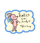 WanとBoo (Booスペシャル編)(個別スタンプ:12)