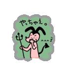 WanとBoo (Booスペシャル編)(個別スタンプ:14)