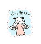 WanとBoo (Booスペシャル編)(個別スタンプ:15)