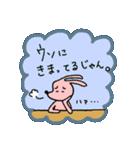 WanとBoo (Booスペシャル編)(個別スタンプ:16)