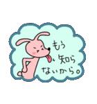 WanとBoo (Booスペシャル編)(個別スタンプ:17)