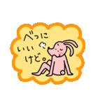 WanとBoo (Booスペシャル編)(個別スタンプ:18)