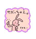 WanとBoo (Booスペシャル編)(個別スタンプ:19)