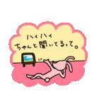 WanとBoo (Booスペシャル編)(個別スタンプ:20)