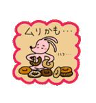 WanとBoo (Booスペシャル編)(個別スタンプ:21)