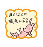 WanとBoo (Booスペシャル編)(個別スタンプ:22)