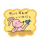 WanとBoo (Booスペシャル編)(個別スタンプ:23)
