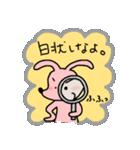 WanとBoo (Booスペシャル編)(個別スタンプ:24)