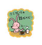 WanとBoo (Booスペシャル編)(個別スタンプ:25)