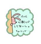 WanとBoo (Booスペシャル編)(個別スタンプ:26)