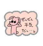 WanとBoo (Booスペシャル編)(個別スタンプ:27)