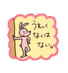 WanとBoo (Booスペシャル編)(個別スタンプ:28)