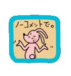 WanとBoo (Booスペシャル編)(個別スタンプ:31)