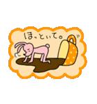 WanとBoo (Booスペシャル編)(個別スタンプ:32)