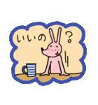 WanとBoo (Booスペシャル編)(個別スタンプ:33)