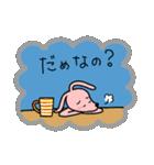 WanとBoo (Booスペシャル編)(個別スタンプ:34)