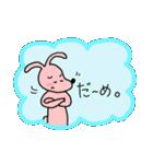 WanとBoo (Booスペシャル編)(個別スタンプ:35)