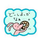WanとBoo (Booスペシャル編)(個別スタンプ:36)