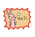 WanとBoo (Booスペシャル編)(個別スタンプ:37)