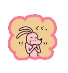 WanとBoo (Booスペシャル編)(個別スタンプ:39)