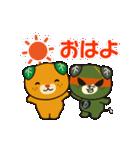 うごく!みきゃん&ダークみきゃん!(個別スタンプ:01)