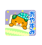 うごく!みきゃん&ダークみきゃん!(個別スタンプ:02)