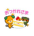 うごく!みきゃん&ダークみきゃん!(個別スタンプ:03)